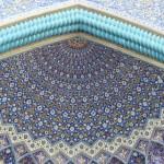 Iran Baukunst